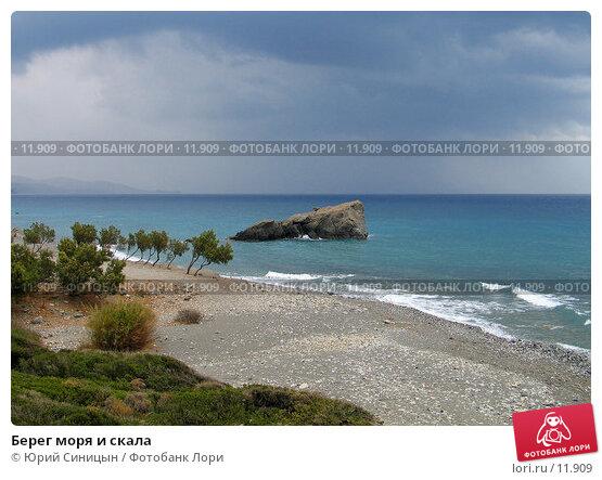 Купить «Берег моря и скала», фото № 11909, снято 24 сентября 2006 г. (c) Юрий Синицын / Фотобанк Лори