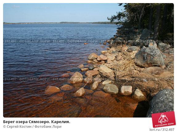 Берег озера Сямозеро. Карелия., фото № 312497, снято 24 мая 2008 г. (c) Сергей Костин / Фотобанк Лори