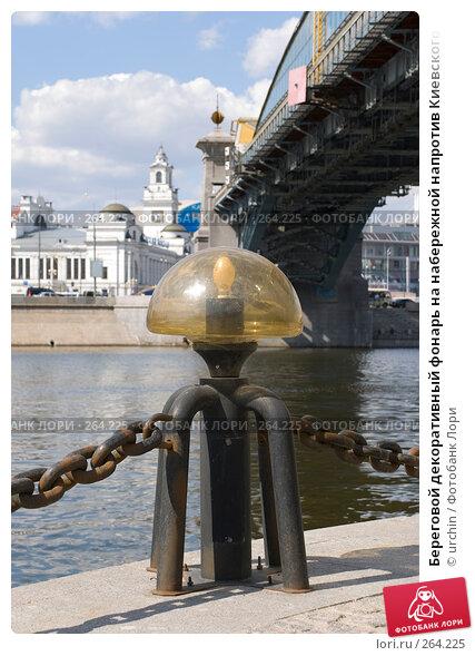 Береговой декоративный фонарь на набережной напротив Киевского вокзала, фото № 264225, снято 26 апреля 2008 г. (c) urchin / Фотобанк Лори