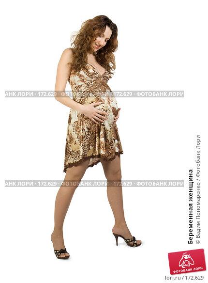 Купить «Беременная женщина», фото № 172629, снято 23 декабря 2007 г. (c) Вадим Пономаренко / Фотобанк Лори