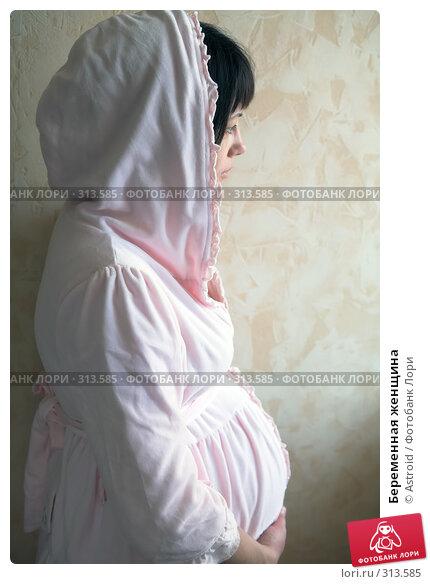 Беременная женщина, фото № 313585, снято 6 июня 2008 г. (c) Astroid / Фотобанк Лори