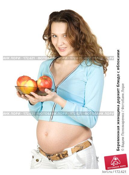Беременная женщина держит блюдо с яблоками, фото № 172621, снято 23 декабря 2007 г. (c) Вадим Пономаренко / Фотобанк Лори