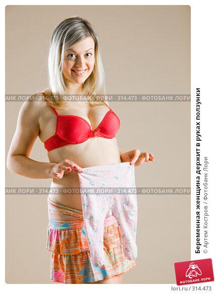 Беременная женщина держит в руках ползунки, фото № 314473, снято 3 июня 2008 г. (c) Артем Костров / Фотобанк Лори