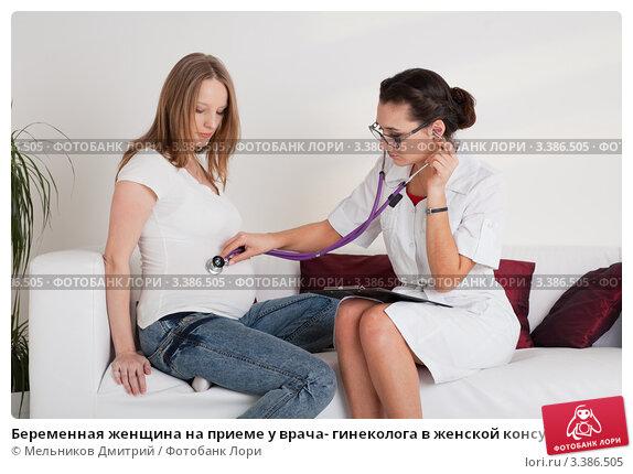 Фото гинеколог делает девушке мозоль 21 фотография