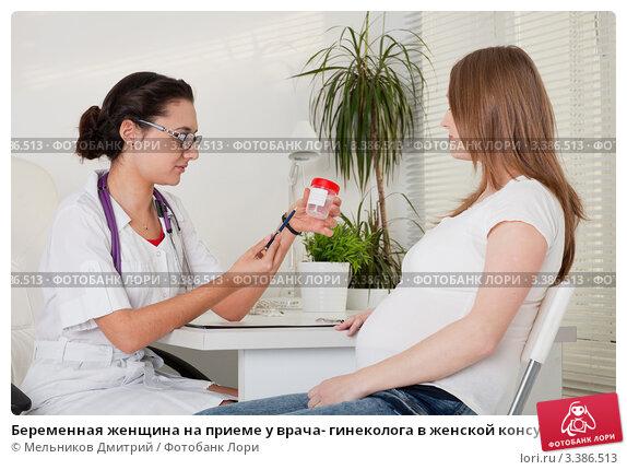 гинеколог кабинет доктора кичигина