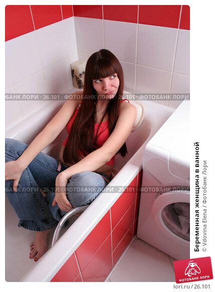 Беременная женщина в ванной, фото № 26101, снято 28 февраля 2007 г. (c) Vdovina Elena / Фотобанк Лори