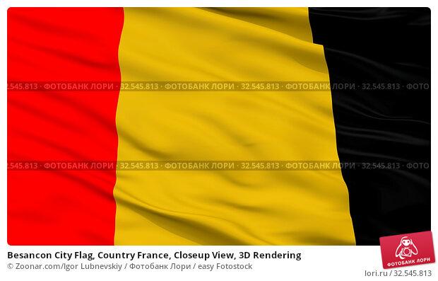 Купить «Besancon City Flag, Country France, Closeup View, 3D Rendering», фото № 32545813, снято 7 декабря 2019 г. (c) easy Fotostock / Фотобанк Лори