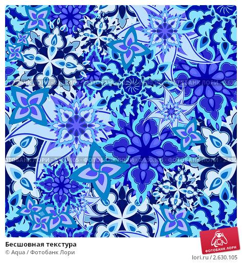 Купить «Бесшовная текстура», иллюстрация № 2630105 (c) Aqua / Фотобанк Лори