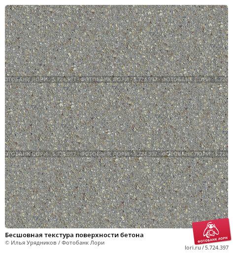 Бетонов илья пенобетон керамзитобетон сравнение