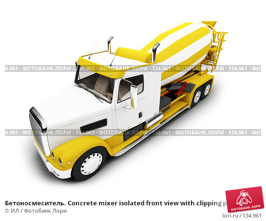 Бетоносмеситель. Concrete mixer isolated front view with clipping path, иллюстрация № 134961 (c) ИЛ / Фотобанк Лори