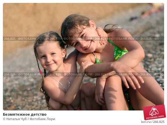 Безмятежное детство, фото № 266825, снято 28 июня 2007 г. (c) Наталья Чуб / Фотобанк Лори