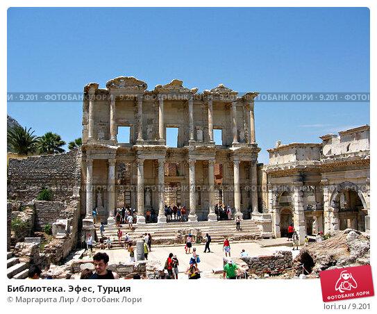 Библиотека. Эфес, Турция, фото № 9201, снято 9 июля 2006 г. (c) Маргарита Лир / Фотобанк Лори