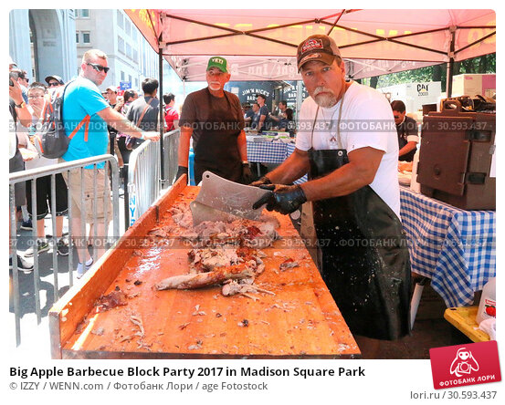 Купить «Big Apple Barbecue Block Party 2017 in Madison Square Park Featuring: Atmosphere Where: New York, New York, United States When: 11 Jun 2017 Credit: IZZY/WENN.com», фото № 30593437, снято 11 июня 2017 г. (c) age Fotostock / Фотобанк Лори