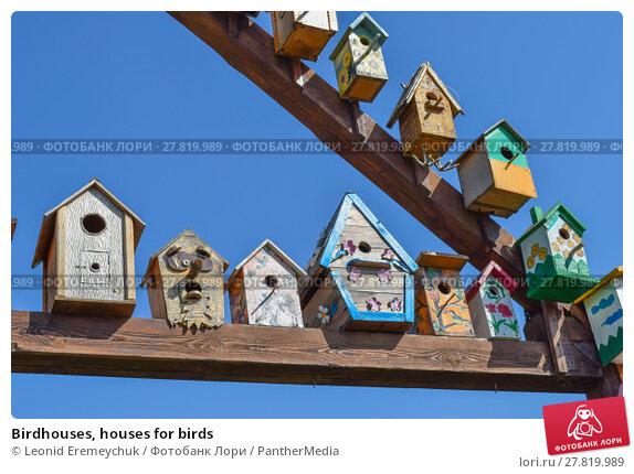 Купить «Birdhouses, houses for birds», фото № 27819989, снято 21 октября 2018 г. (c) PantherMedia / Фотобанк Лори