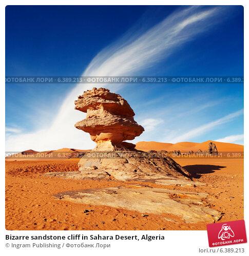 Купить «Bizarre sandstone cliff in Sahara Desert, Algeria», фото № 6389213, снято 21 февраля 2019 г. (c) Ingram Publishing / Фотобанк Лори