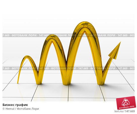 Бизнес график, иллюстрация № 147669 (c) Hemul / Фотобанк Лори