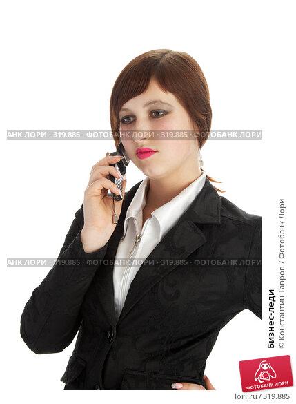 Бизнес-леди, фото № 319885, снято 2 ноября 2007 г. (c) Константин Тавров / Фотобанк Лори