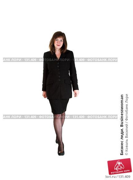 Бизнес леди. Businesswoman, фото № 131409, снято 19 июля 2007 г. (c) Коваль Василий / Фотобанк Лори