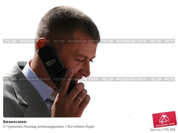 Бизнесмен, фото № 115105, снято 21 июля 2007 г. (c) Чумилин Леонид Александрович / Фотобанк Лори