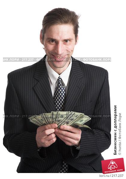 Бизнесмен с долларами, фото № 217237, снято 13 ноября 2007 г. (c) hunta / Фотобанк Лори