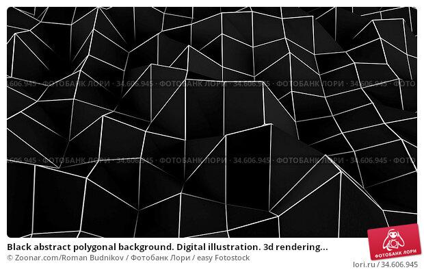 Black abstract polygonal background. Digital illustration. 3d rendering... Стоковое фото, фотограф Zoonar.com/Roman Budnikov / easy Fotostock / Фотобанк Лори