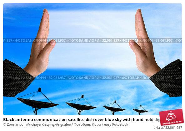 Black antenna communication satellite dish over blue sky with hand hold digital screen. Стоковое фото, фотограф Zoonar.com/Vichaya Kiatying-Angsulee / easy Fotostock / Фотобанк Лори