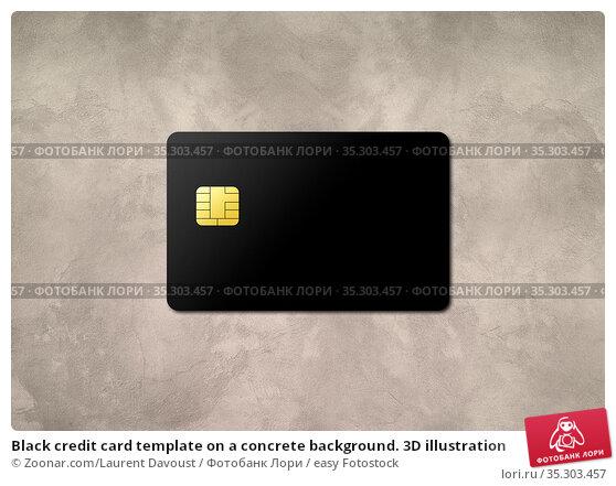 Black credit card template on a concrete background. 3D illustration. Стоковое фото, фотограф Zoonar.com/Laurent Davoust / easy Fotostock / Фотобанк Лори
