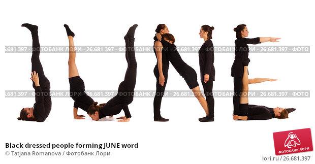 Купить «Black dressed people forming JUNE word», фото № 26681397, снято 30 июля 2012 г. (c) Tatjana Romanova / Фотобанк Лори