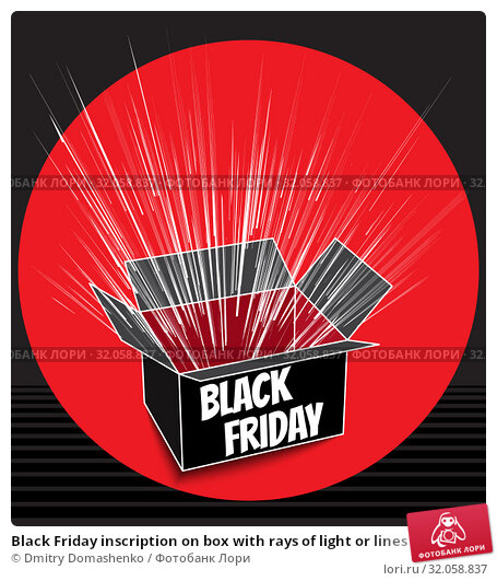 Black Friday inscription on box with rays of light or lines of explosion. Red Sale banner. Template for use on flyer, poster, booklet. Vector. Стоковая иллюстрация, иллюстратор Dmitry Domashenko / Фотобанк Лори