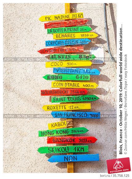 Blois, France - October 10, 2019: Colorfull world wide destination... Стоковое фото, фотограф Zoonar.com/Hilda Weges / easy Fotostock / Фотобанк Лори