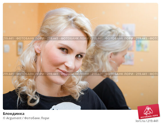 Блондинка, фото № 219441, снято 14 февраля 2008 г. (c) Argument / Фотобанк Лори