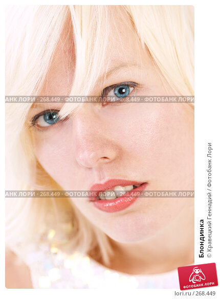 Купить «Блондинка», фото № 268449, снято 2 октября 2004 г. (c) Кравецкий Геннадий / Фотобанк Лори