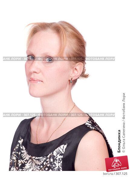Блондинка, фото № 307125, снято 4 мая 2008 г. (c) Ольга Сапегина / Фотобанк Лори