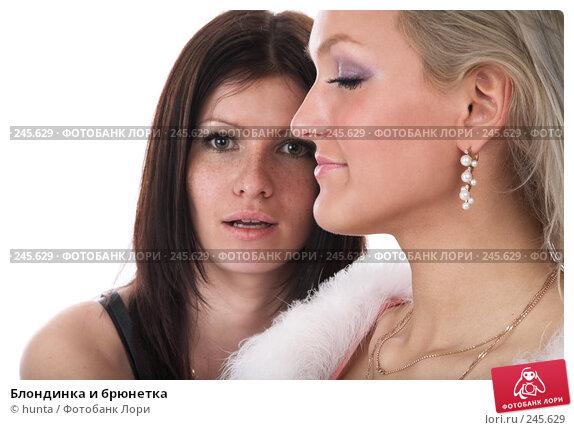 Купить «Блондинка и брюнетка», фото № 245629, снято 24 марта 2008 г. (c) hunta / Фотобанк Лори
