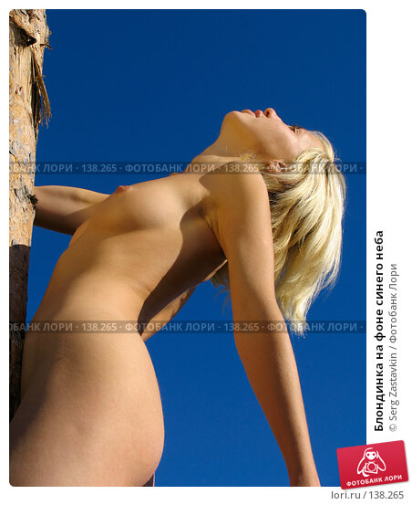 Блондинка на фоне синего неба, фото № 138265, снято 18 сентября 2005 г. (c) Serg Zastavkin / Фотобанк Лори