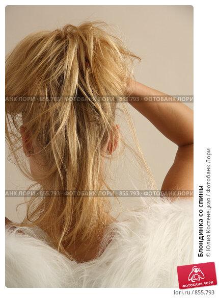 Фото блонди в соц сетях сзади сбоку сзади фото 193-171