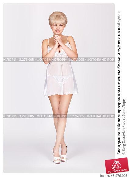 Кремпай в белом нижнем белье смотреть, русские женщины обожают секс