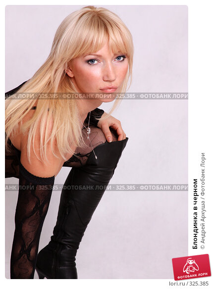Купить «Блондинка в черном», фото № 325385, снято 26 мая 2008 г. (c) Андрей Аркуша / Фотобанк Лори