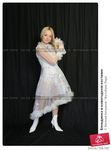 Блондинка в новогоднем костюме, фото № 124125, снято 11 ноября 2007 г. (c) Евгений Батраков / Фотобанк Лори