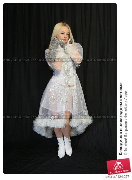 Блондинка в новогоднем костюме, фото № 124277, снято 11 ноября 2007 г. (c) Евгений Батраков / Фотобанк Лори