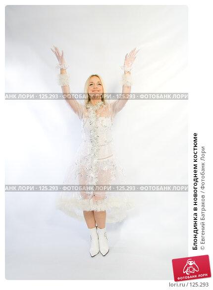 Блондинка в новогоднем костюме, фото № 125293, снято 11 ноября 2007 г. (c) Евгений Батраков / Фотобанк Лори