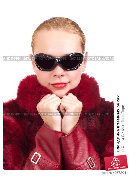 Блондинка в темных очках, фото № 267921, снято 3 октября 2007 г. (c) Ольга С. / Фотобанк Лори