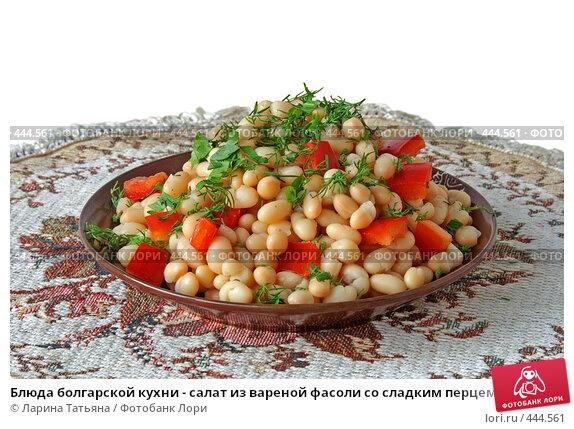 Блюда из вареной фасоли рецепты с фото
