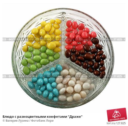 """Купить «Блюдо с разноцветными конфетами """"Драже""""», фото № 27825, снято 28 марта 2007 г. (c) Валерия Потапова / Фотобанк Лори"""