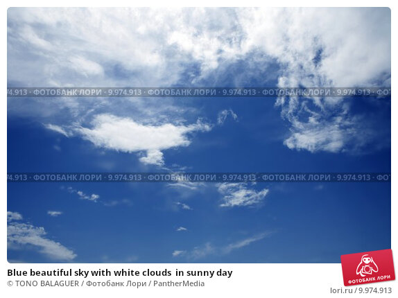 Купить «Blue beautiful sky with white clouds  in sunny day», фото № 9974913, снято 20 июня 2018 г. (c) PantherMedia / Фотобанк Лори