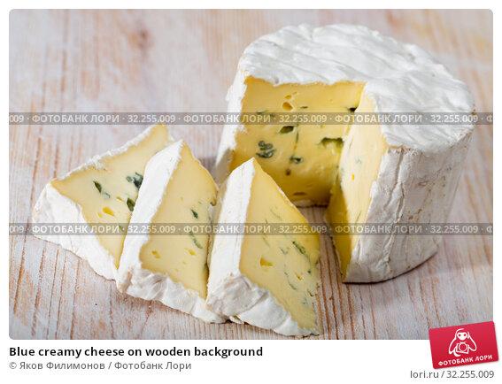 Купить «Blue creamy cheese on wooden background», фото № 32255009, снято 7 июля 2020 г. (c) Яков Филимонов / Фотобанк Лори