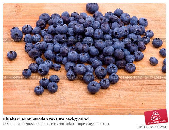 Blueberries on wooden texture background. Стоковое фото, фотограф Zoonar.com/Ruslan Gilmanshin / age Fotostock / Фотобанк Лори