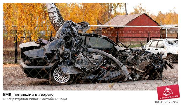 БМВ, попавший в аварию, фото № 172937, снято 8 октября 2005 г. (c) Хайрятдинов Ринат / Фотобанк Лори