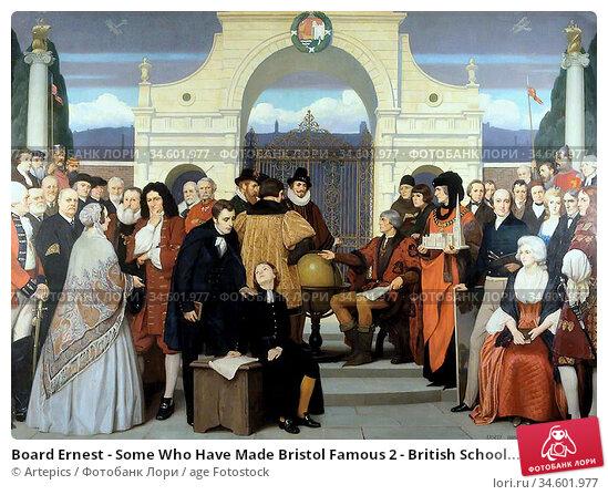 Board Ernest - Some Who Have Made Bristol Famous 2 - British School... Стоковое фото, фотограф Artepics / age Fotostock / Фотобанк Лори