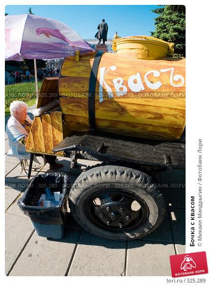 Бочка с квасом, фото № 325289, снято 14 июня 2008 г. (c) Михаил Мандрыгин / Фотобанк Лори